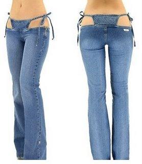 На свадьбу в джинсах, нормально? 57